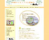 和紙のメモリアルお盆制作(大江紙店)