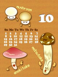 10月カレンダー きのこ