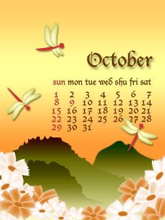 10月カレンダー(夕焼け)