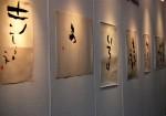 ひまわり書作品展2