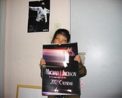 マイケルのカレンダー